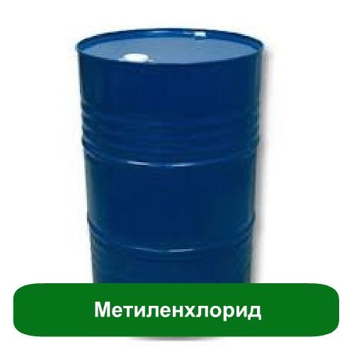 Метиленхлорид, 250 кг