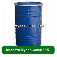Кислота Муравьиная 85%, 250 кг