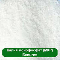 Калия монофосфат (МКР), КНР, 25 кг