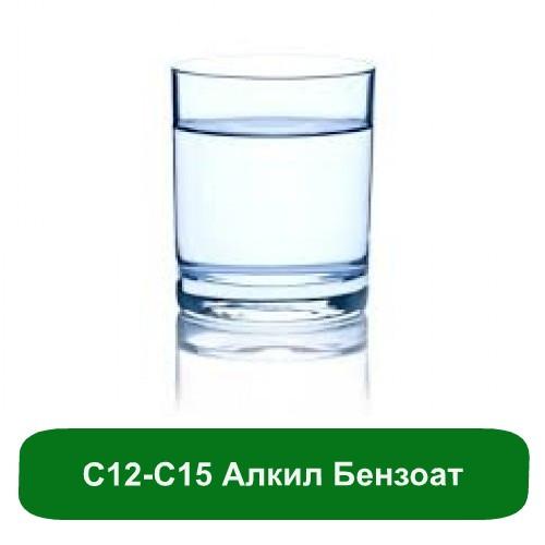 С12-С15 Алкил Бензоат, 25 грамм