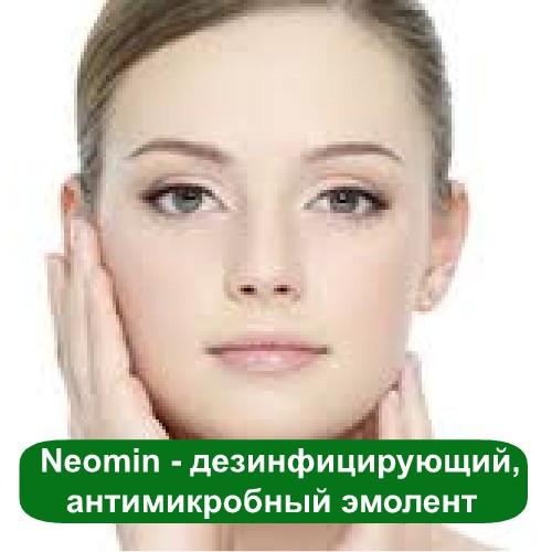 Neomin - дезинфицирующий, антимикробный эмолент, 25 мл