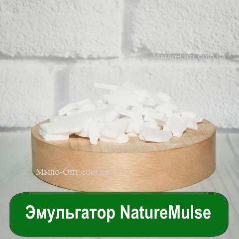 Эмульгатор NatureMulse, 30 грамм