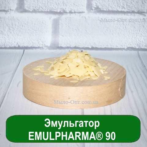 Эмульгатор EMULPHARMA® 90, 30 грамм