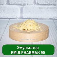 Эмульгатор EMULPHARMA® 90, 30 грамм, фото 1