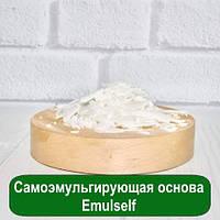 Самоэмульгирующая основа Emulself, 25 гр, фото 1