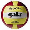 Мяч волейбольный Gala Smash Plus р. 5 (7BP5013SA)