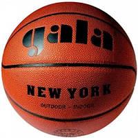Мяч баскетбольный Gala (BB7021S) р. 7