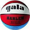 Мяч баскетбольный Gala Harlem р. 7 (BB7051R)