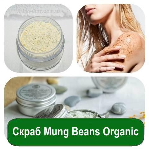 Скраб Mung Вeans Organic, 25 грамм