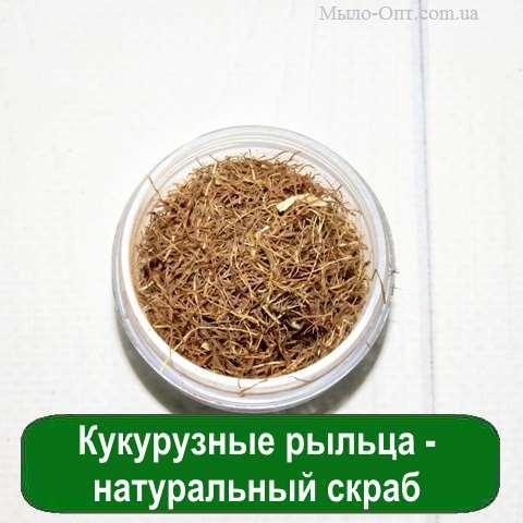 Кукурузные рыльца – натуральный скраб, 50 грамм