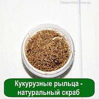 Кукурузные рыльца – натуральный скраб, 50 грамм, фото 1