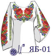 Мережка Сорочка (заготовка) под вышивку бисером ЯБ-01