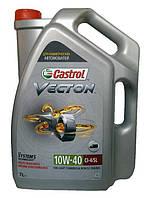 Моторное масло полусинтетика Castrol (Кастрол) Vecton 10w40 7л