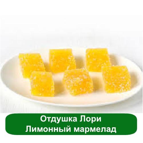 Отдушка Лимонный мармелад Лори, 25 мл
