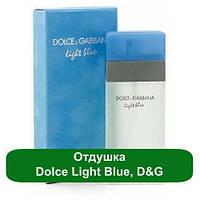 Отдушка Dolce Light Blue, D&G, 10 мл