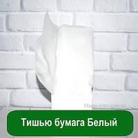Тишью бумага Белый, 1 лист