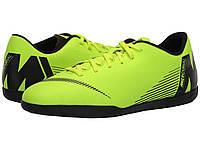 778ce63b Футбольные сороконожки adidas в Украине. Сравнить цены, купить ...