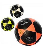 М'яч Футбольний MS 1773 ламінований (6903186360019)