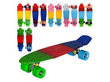 Скейт алюм. пені, підвіска, колеса ПУ, 3 кольор. арт. MS 0746