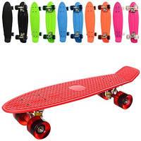 Скейт алюм. пені, підвіска, колеса ПУ, 6 кольор. арт. MS 0848-1