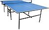 Теннисный стол TopContact