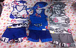 Комплект Морський бандана синій кулір, фото 2