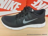 КРОССОВКИ Nike FREE RUN 5.0 (579959-002)