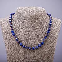 Бусы из натурального камня Варисцит синий бусина гладкий шарик d-8мм L-46см
