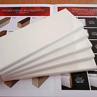 Плинтус белый 12х90мм, фото 1