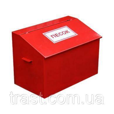 Ящик для песка напольный 0,15 куб (500х700х400)