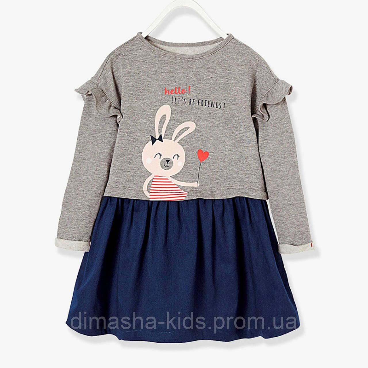 4ddb0c4fa13 Платье для девочки. Friends.  продажа