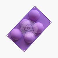 Силиконовая форма - Полусфера - 5 ячеек