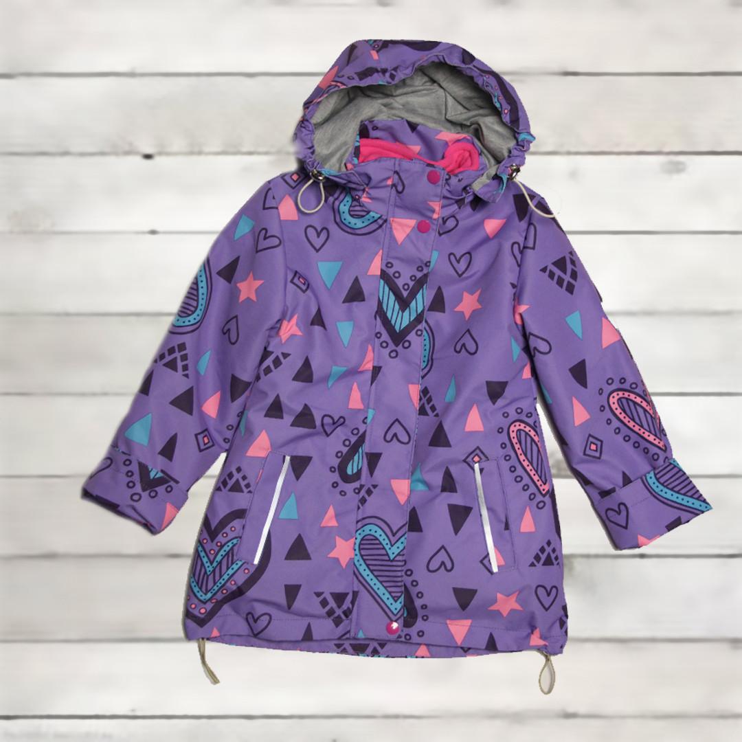 Термо куртка демисезонная для девочки от 5 до 8 лет сиреневая двойная