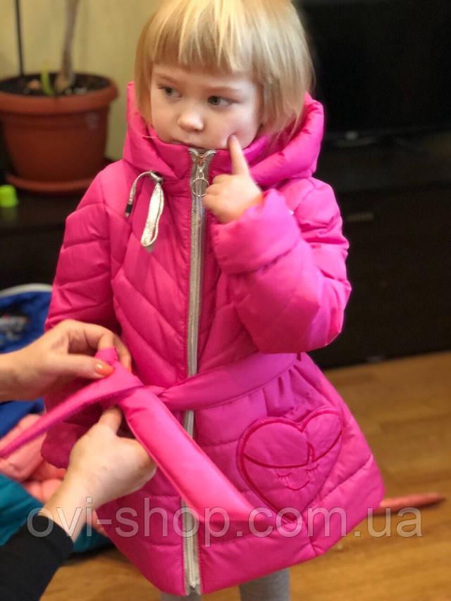 куртка детская с сумочкой