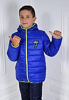 Курточка подростковая демисезонная для мальчика122-140