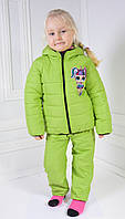 Костюм детский демисезонный куртка и штаны размер 98