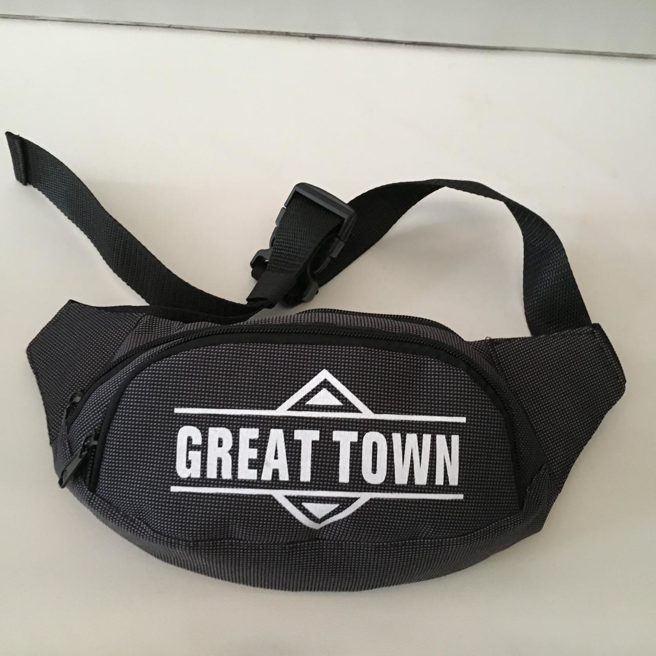 e6d954482 Поясная мужская сумка GREAT TOWN Молодежная спортивная сумка на пояс ...