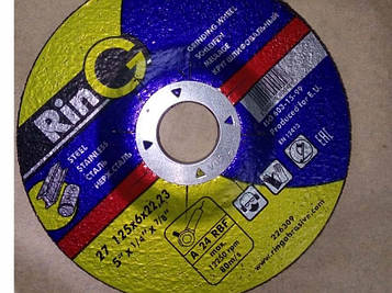 Круг зачистной по металлу 125х6х22 RinG