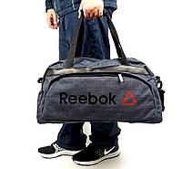 443fc2f5b507 Рюкзаки спортивные Reebok в категории спортивные сумки в Украине ...