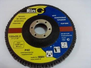 Круг зачистной по металлу 150х6х22 RinG
