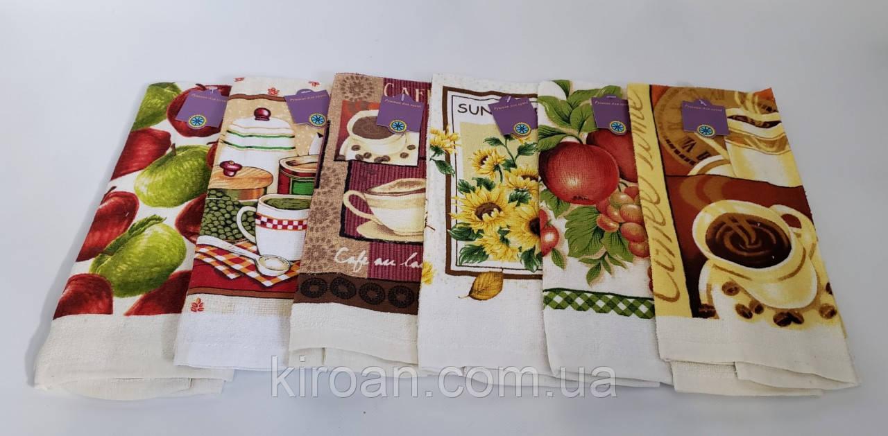 Кухонные полотенца набор 6шт
