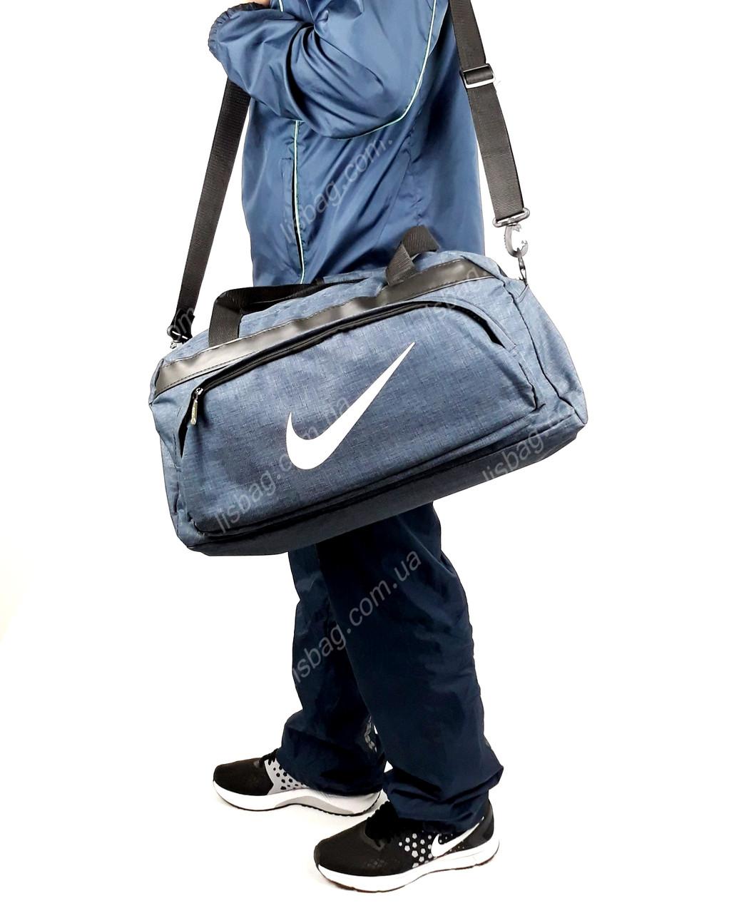 4f4d2a46df2d ... Большая спортивная сумка на тренировку Nike реплика люкс качества, ...