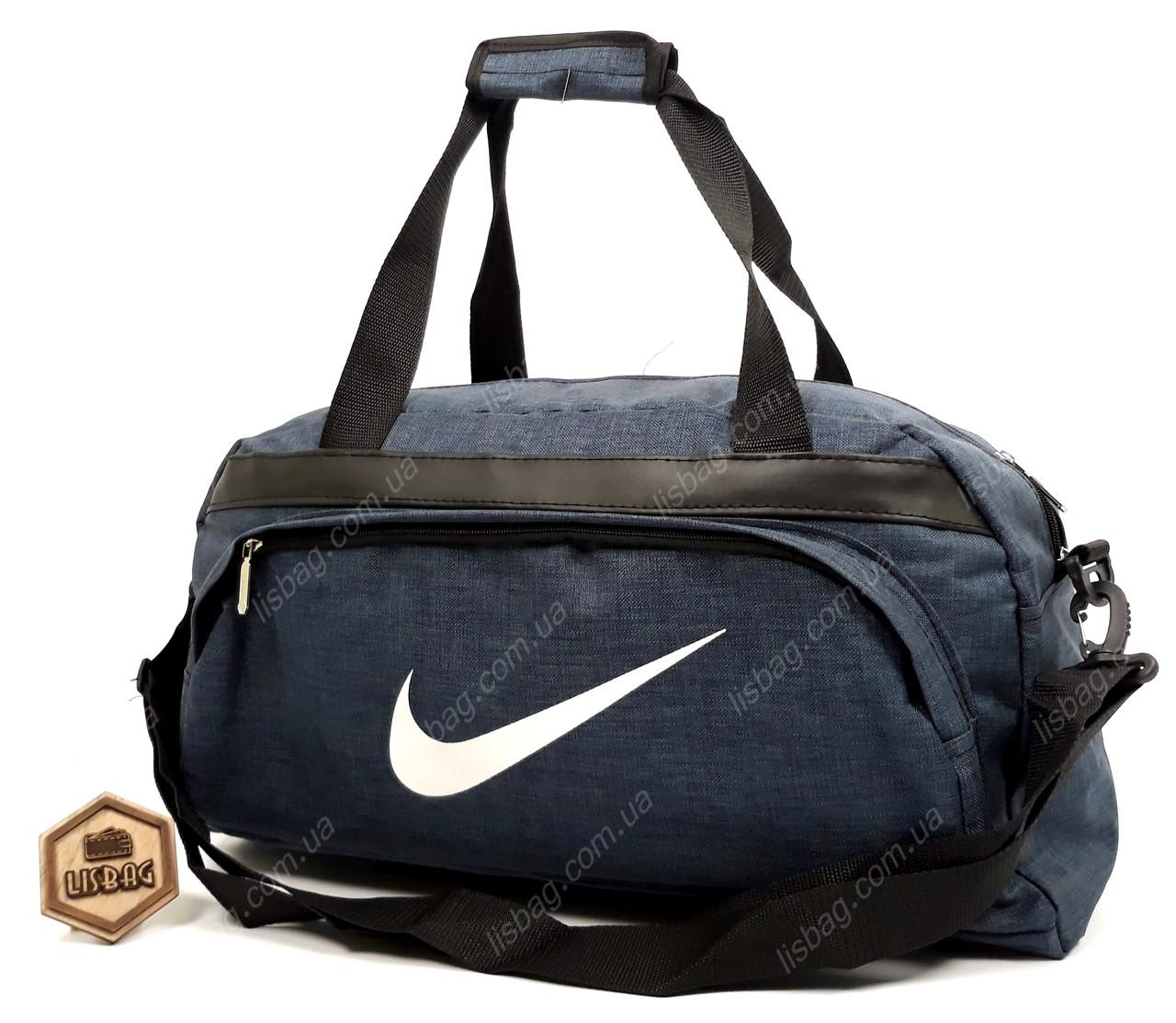 128dc5123a8e Большая спортивная сумка на тренировку Nike реплика люкс качества ...