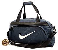 f0e27523d39e Большая спортивная сумка на тренировку Nike реплика люкс качества