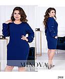 Платье-футляр с роскошными объемными рукавами раз. 48-58, фото 2