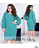Платье-футляр с роскошными объемными рукавами раз. 48-58, фото 4