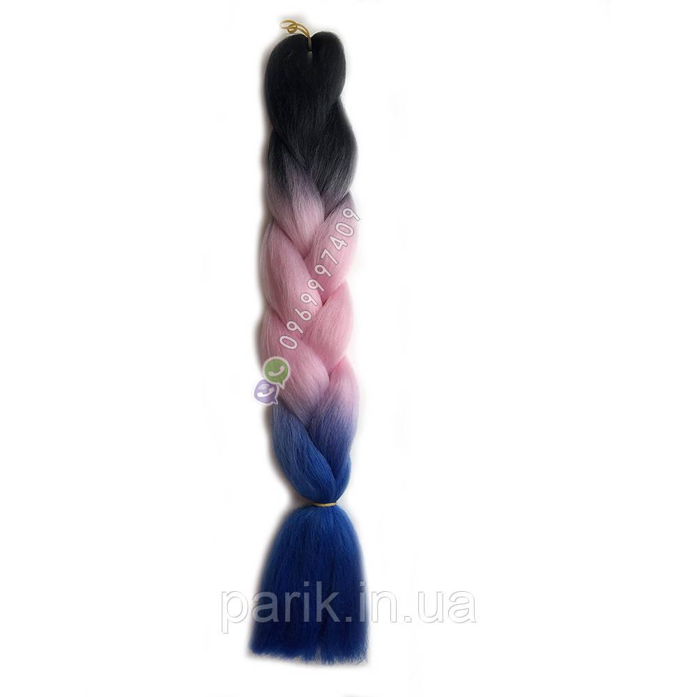🖤💗💙 Каникалон омбре пряди цветные искуссвенных волос для кос 🖤💗💙