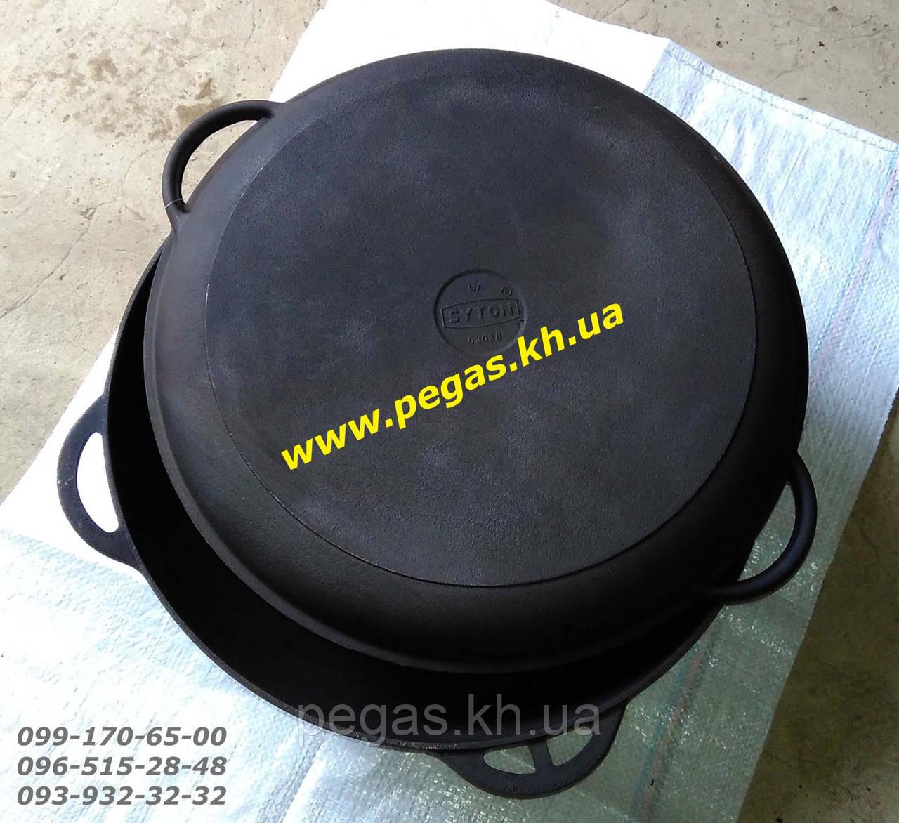Казан чугунный азиатский на 12л с чугунной крышкой сковородой