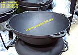 Казан чавунний азіатський на 12 літрів з чавунною кришкою сковородою, барбекю, печі, мангал, фото 5