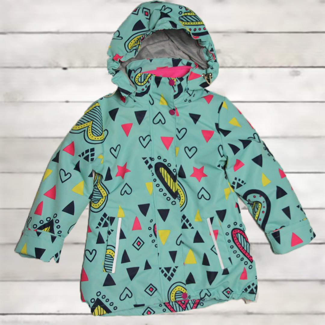 Термо куртка демисезонная для девочки от 5 до 8 лет бирюзовая двойная